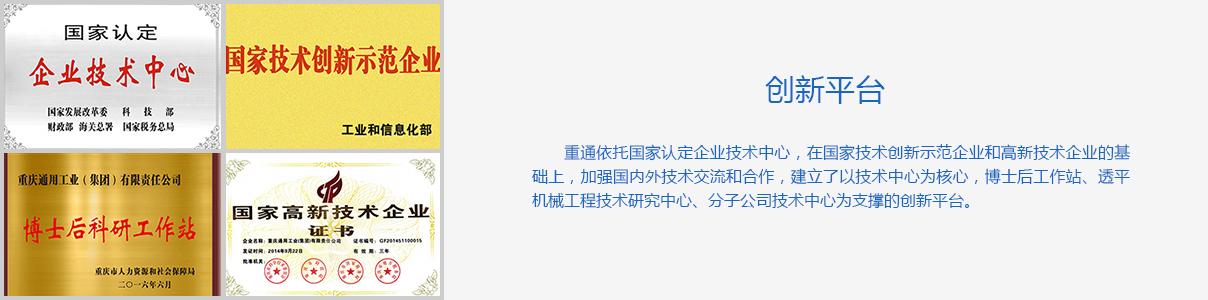 微信圖片_20190130170436.jpg